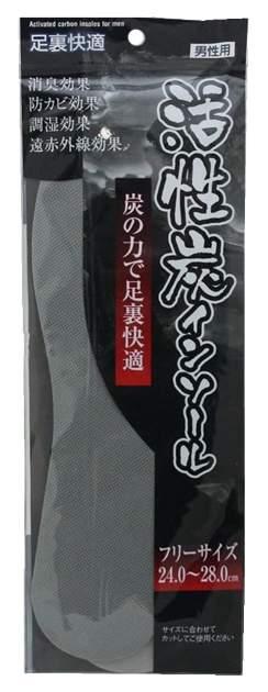 Стельки Sanada Seiko мужские с углем 24-28 см