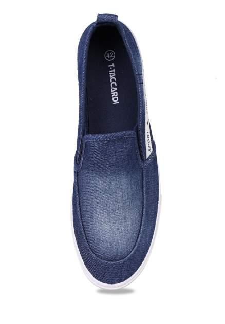 Слипоны мужские T.Taccardi 03906000 синие 45 RU