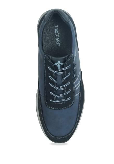 Кроссовки мужские T.Taccardi 25807150 синие 45 RU