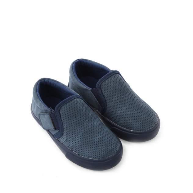 Слипоны детские Vitacci, цв. синий р.28