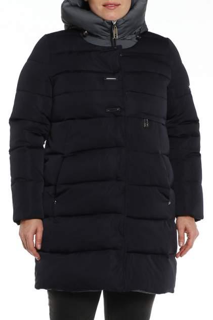 Куртка женская BAILEENA AC-8858-5N синяя 50-52 EU