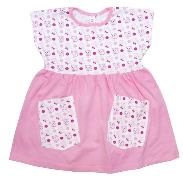 Платье для девочек Осьминожка 123-152-26/86 многоцветный р.86