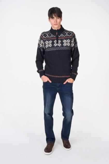 Пуловер мужской Blend 20707375 синий M