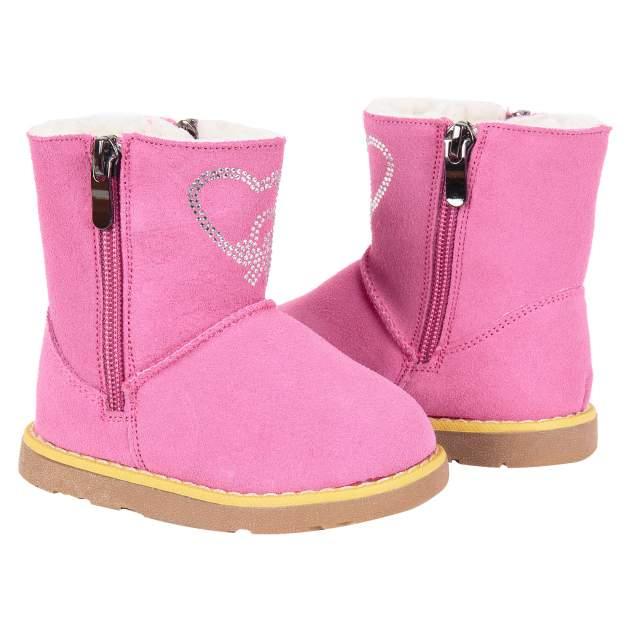 Угги детские Kidix, цв.розовый