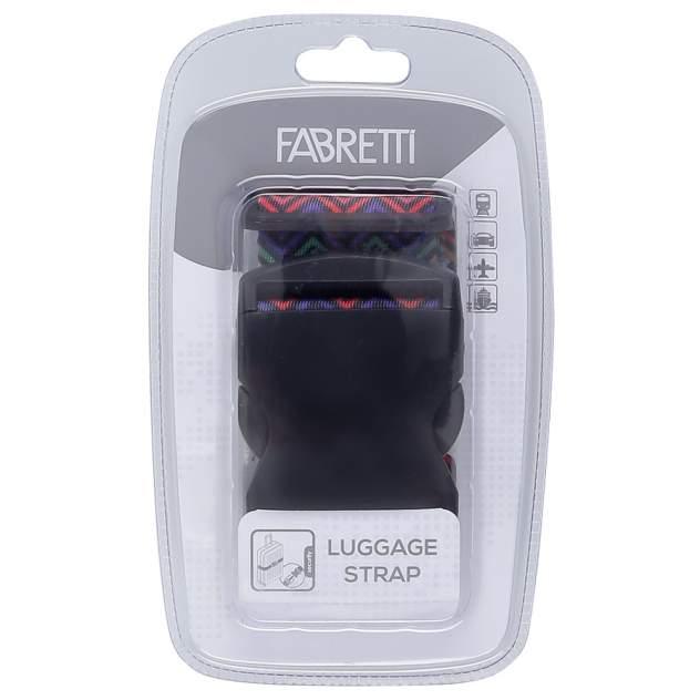 Багажный ремень Fabretti 67341-4 разноцветный