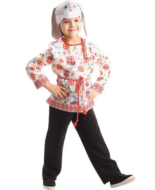 Карнавальный костюм Батик Заяц, цв. белый; черный р.128