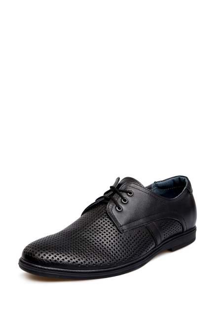 Туфли мужские Alessio Nesca 32606360 черные 42 RU