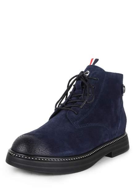Ботинки женские Pierre Cardin 710018591 синие 41 RU