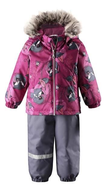 Комплект верхней одежды Lassie, цв. розовый; синий р. 74