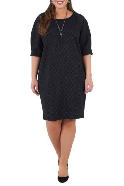 Платье женское MONTEBELLUNA SS-DR-17002 синее 62 RU