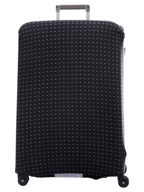 Чехол для чемодана Routemark Aspero SP240 черный L/XL
