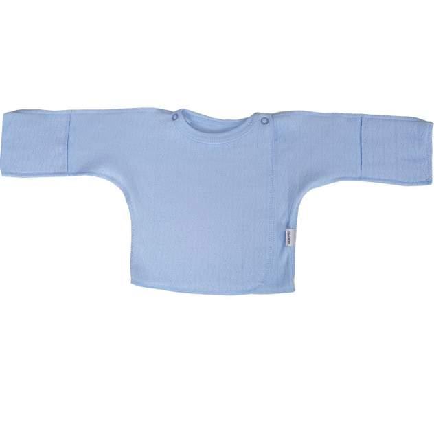 Распашонка детская Папитто ажур голубой р.20-62 И61-102