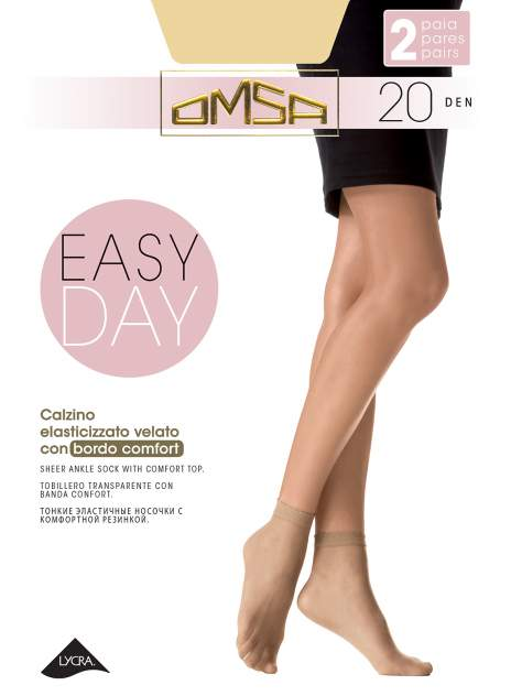 Носки женские Omsa 4059OM_caramello бежевые UNI