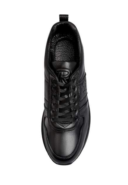 Кроссовки мужские ZAIN 029062M0 черные 43 RU