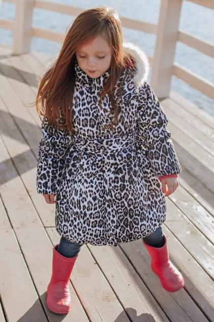 Куртка для девочки Baon BK038507 цв. белый р.98-104