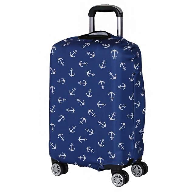 Чехол для чемодана FABRETTI W1002, синий