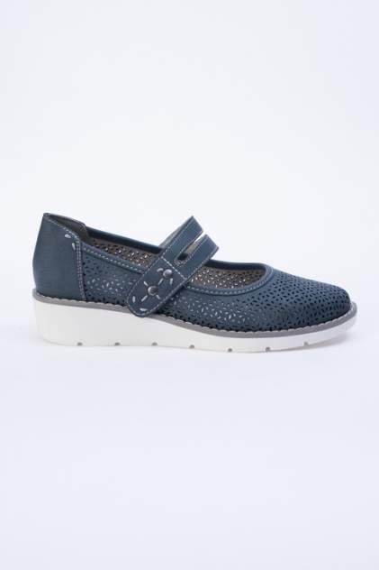 Туфли женские Jana 8-8-24662-22 синие 37 RU