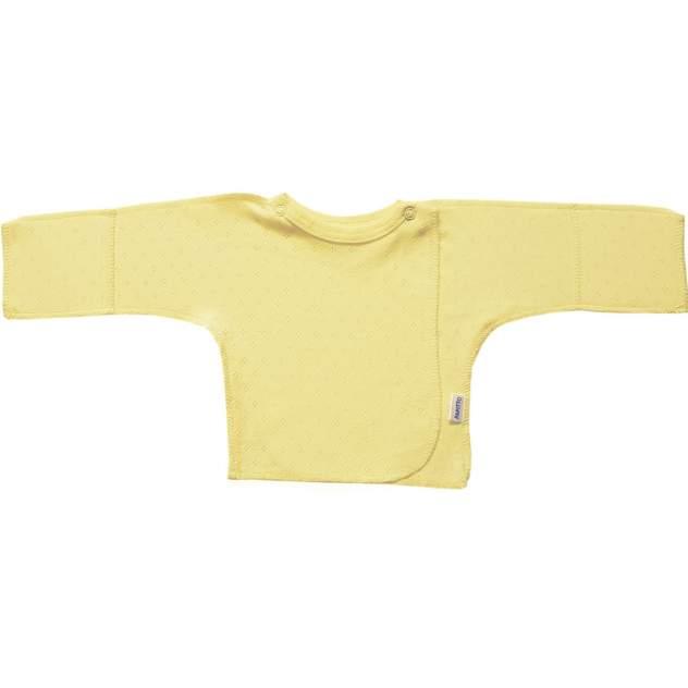 Распашонка Папитто, цв. желтый