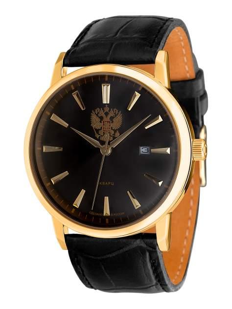 Наручные кварцевые часы Слава Традиция 1399747/2115-300