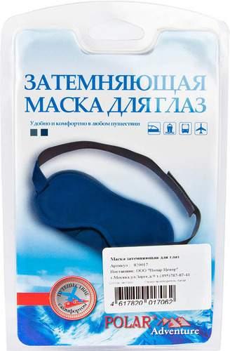 Маска для сна Polar 820017 синяя