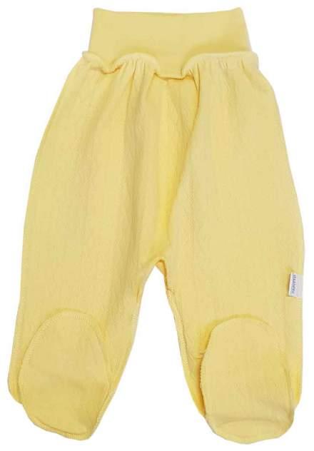 Ползунки на резинке Папитто ажур, цвет желтый р.18-50