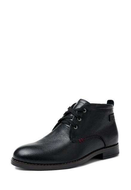 Ботинки мужские Alessio Nesca 26007440 черные 44 RU