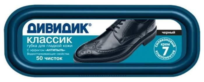 Губка для обуви Дивидик классик черная