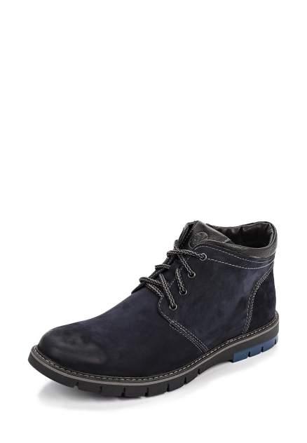 Мужские ботинки Alessio Nesca 26007690, синий
