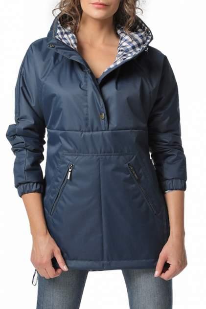 Куртка женская DizzyWay 20125 синяя 56 RU
