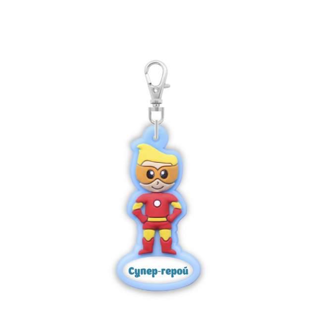 """Детский брелок на застёжку-молнию """"Супер-герой"""""""