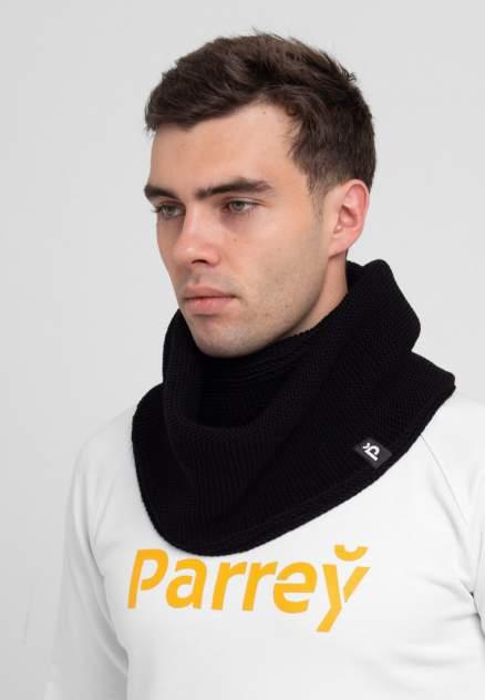 Снуд мужской Parrey mod1m черный