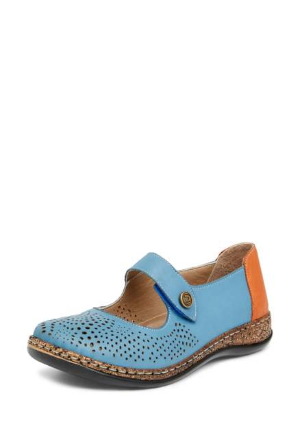 Сандалии женские Alessio Nesca Comfort 27306680 голубые/коричневые 36 RU