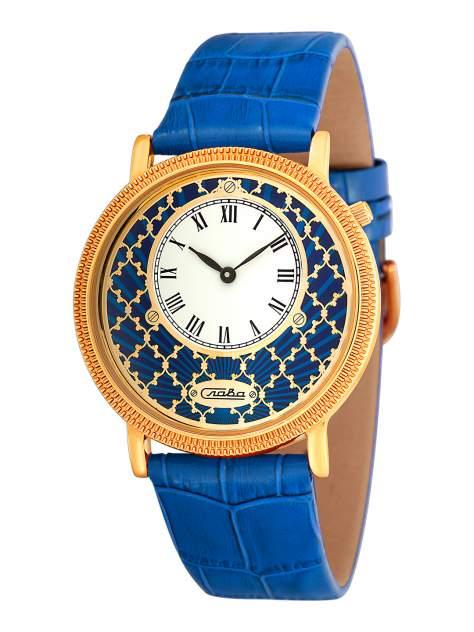Наручные кварцевые часы Слава Браво 1349471/GL20