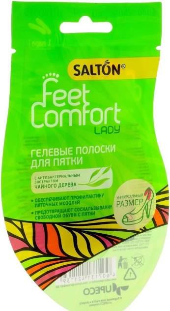 Гелевые полоски для пятки Salton Feet Comfort Lady