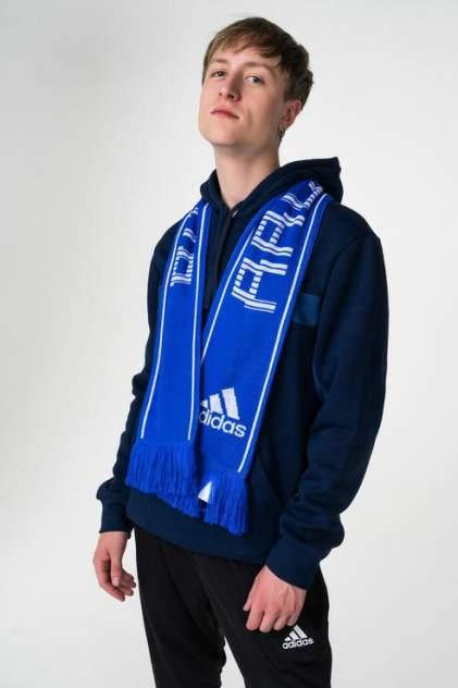Шарф мужской Adidas CF5184 синий