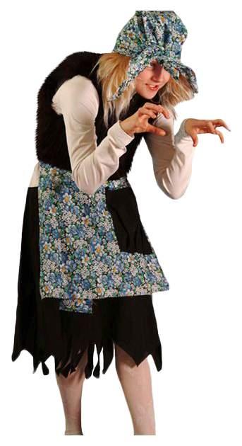 Карнавальный костюм Бока Баба Яга 1126 рост 116 см