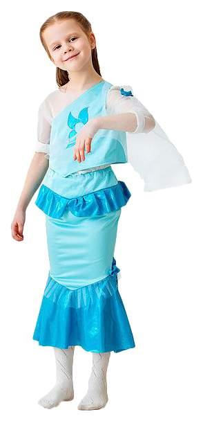 Карнавальный костюм Бока Русалка, цв. голубой р.104