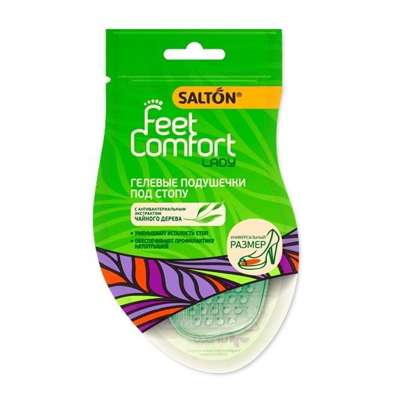 Гелевые вставки в обувь против скольжения Salton Feet Comfort Lady