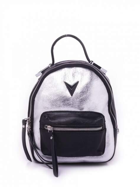 Рюкзак женский Baggini BL6207 серебристый