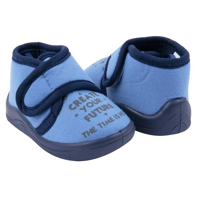 Тапочки детские Kdx, цв.голубой