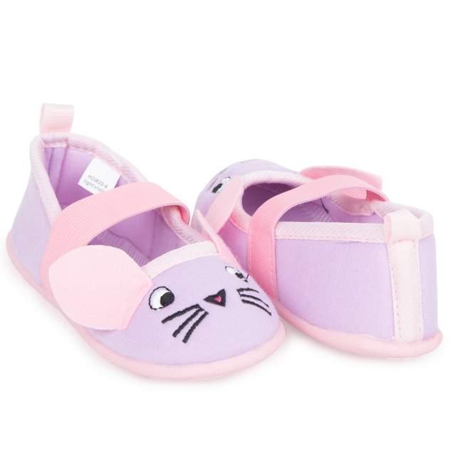 Тапочки детские Kdx, цв.фиолетовый