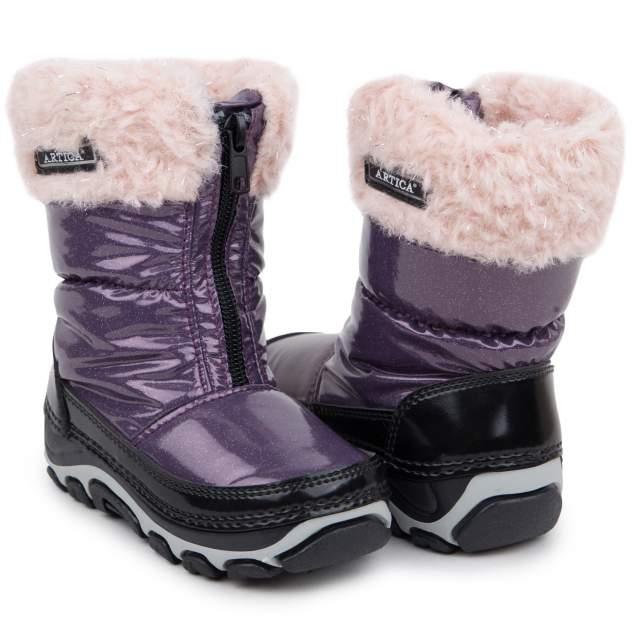 Сапоги детские Artica, цв.фиолетовый
