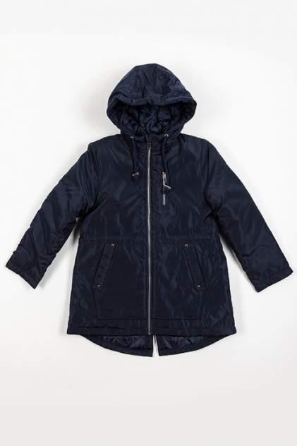Пальто детское Modis, цв. синий