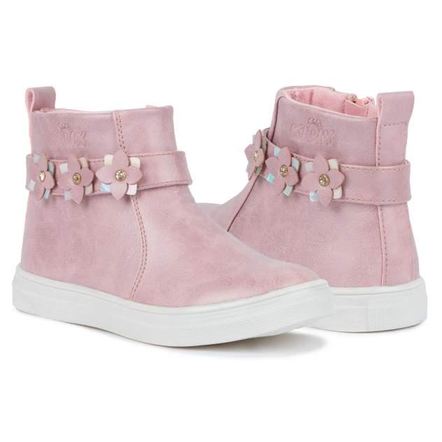 Сапоги детские Kidix, цв.розовый