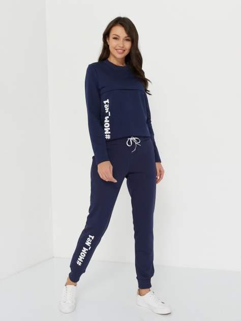 Спортивные брюки женские MOM №1 MOM-0137 синие XL