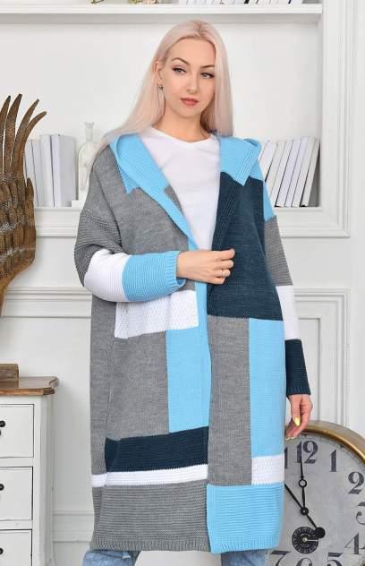 Кардиган женский MILANIKA 1158-1 голубой 48 RU