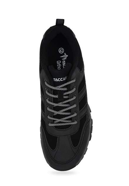 Кроссовки мужские T.Taccardi K1715-40 черные 40 RU