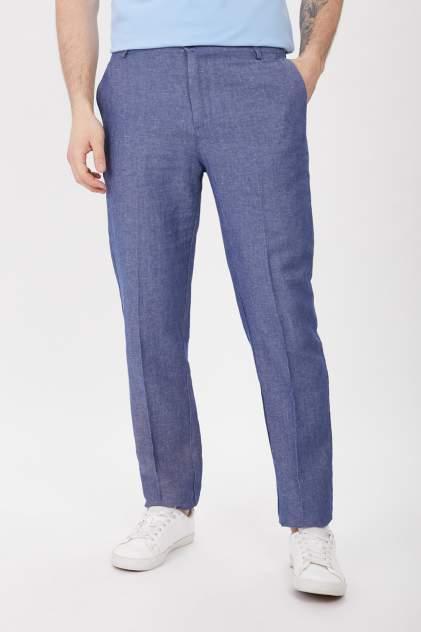 Классические брюки Baon B791002, синий