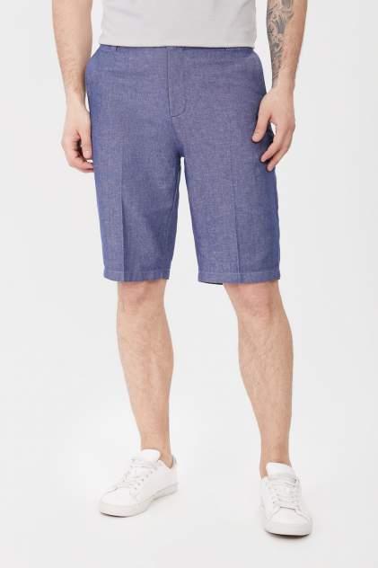 Повседневные шорты мужские Baon B821008 синие M