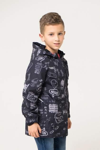 Куртка Crockid ВК 30075/н/1 ГР цв.черный р.116